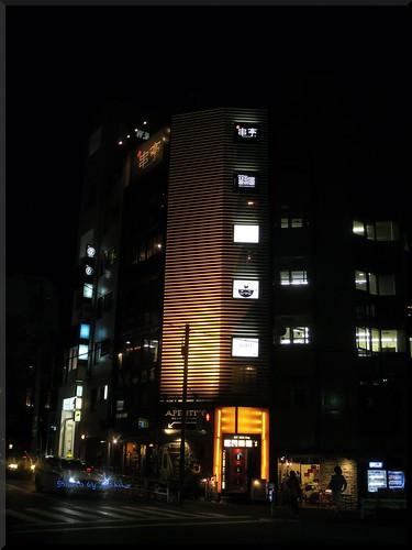 Photo:2015-04-28_T@ka.の食べ飲み歩きメモ(ブログ版)_恵比寿五差路の隠れ家的な串揚店で季節を感じる【恵比寿】串亭 _02 By:logtaka