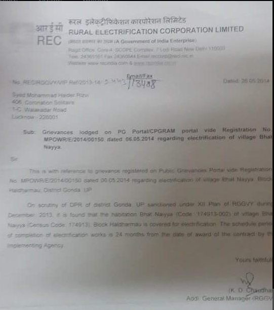 Response letter from Rural Electrification Corporation of India