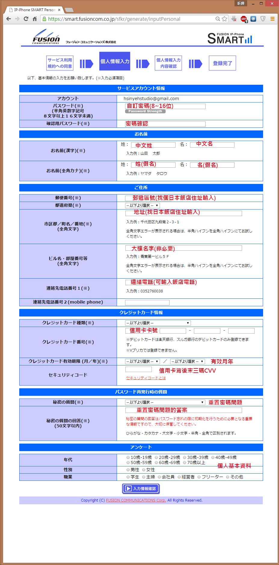螢幕截圖 2015-04-15 15.00.30