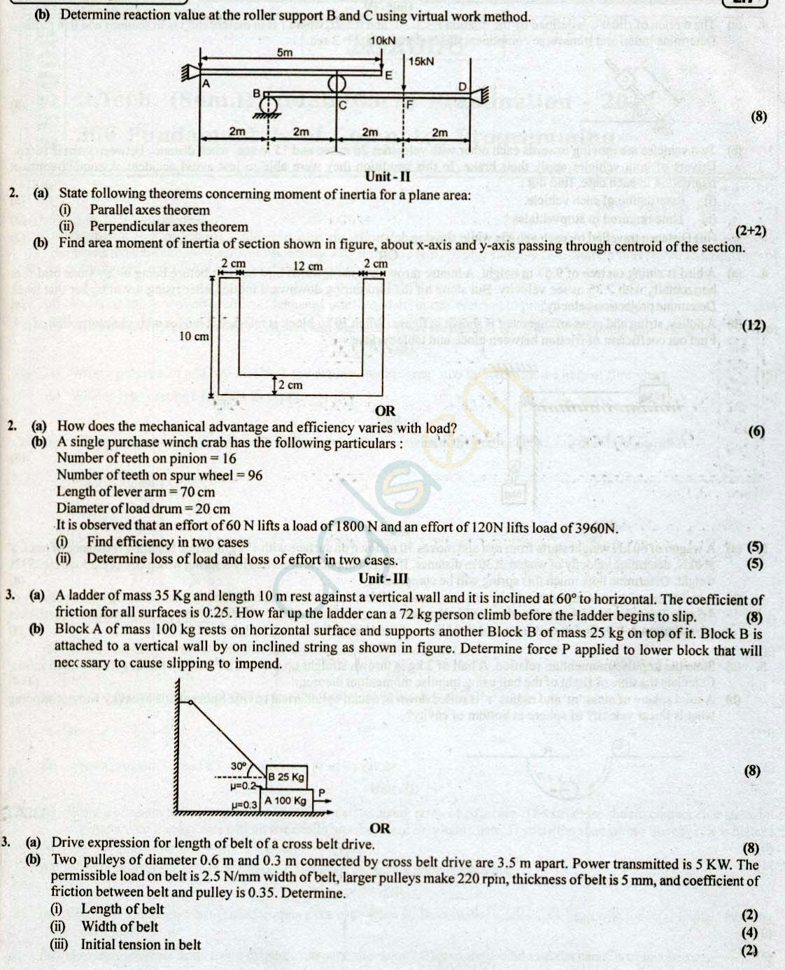 RTU: Question Papers 2014 - 2 Semester - All Branches - 2E2005