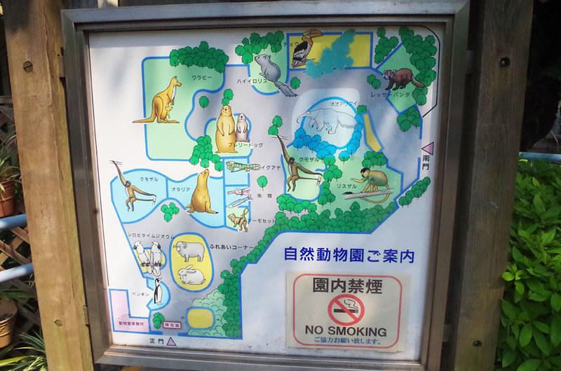 toomilog-edogawaku_zoo037