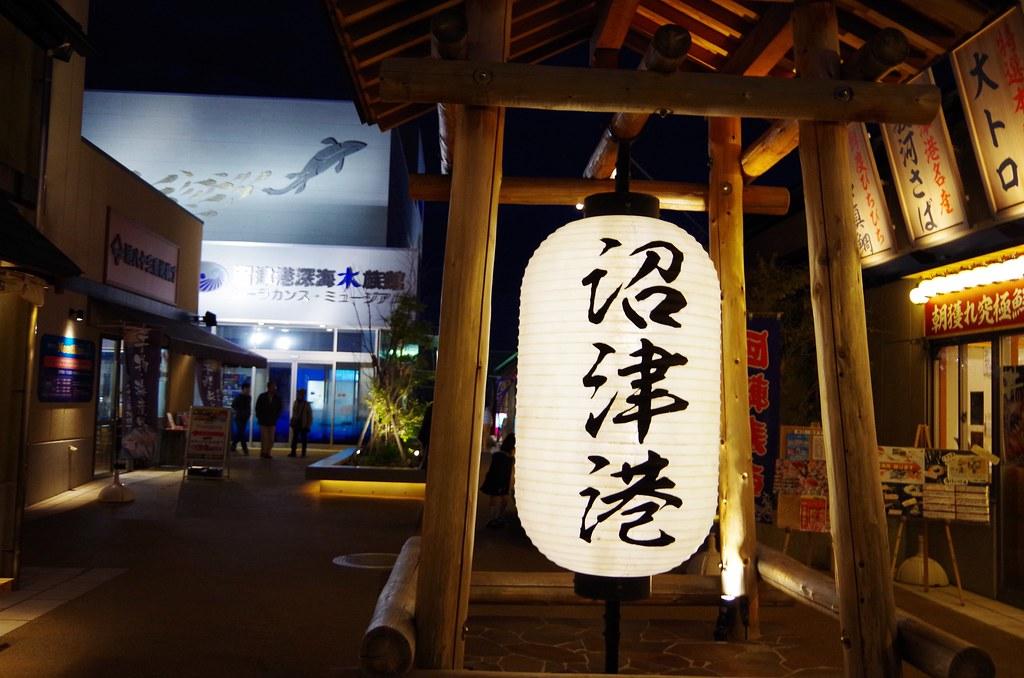 Shizuoka Drive 033