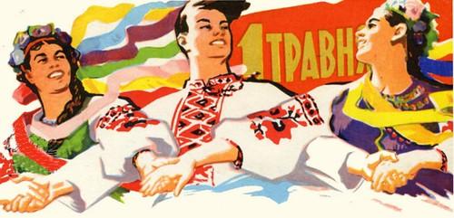 1 Травня у світі: від гавайських танців докельтського Белтейна
