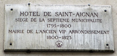 Photo of Marble plaque № 39373