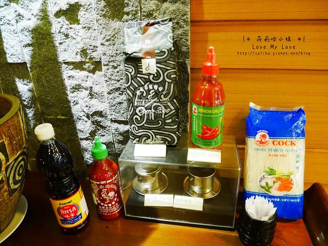 東區餐廳推薦美越牛肉越南河粉 (15)