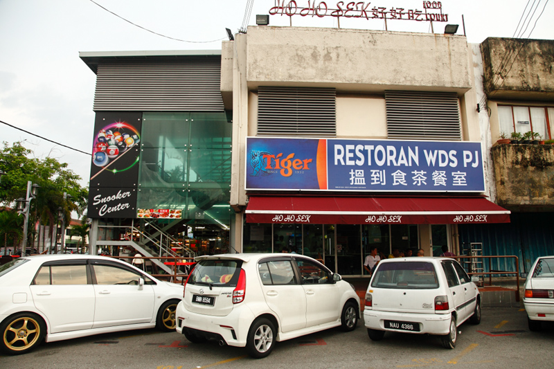 Restoran WDS PJ Chow Yang
