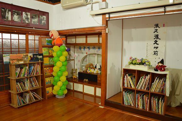 台東兒童故事館37