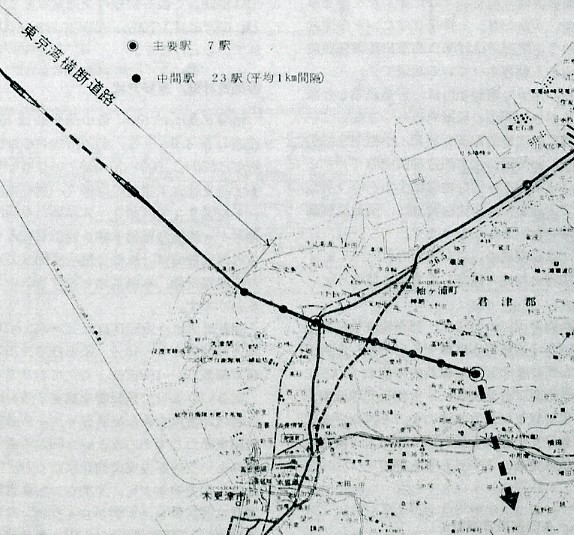 東京湾横断道路(アクアライン)併用モノレール計画(未成線) (3)