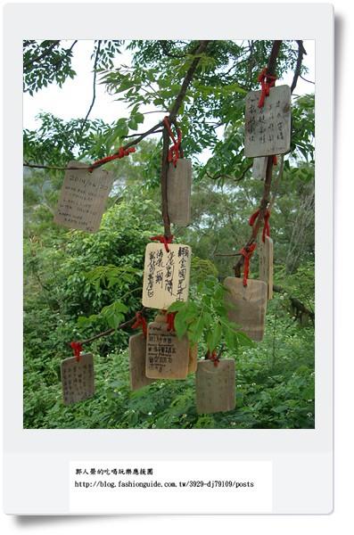 54 巨神像-祈福木牌2