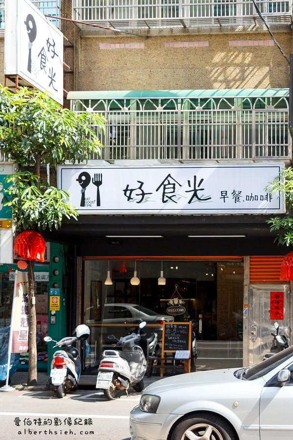 桃園蘆竹咖啡廳