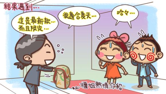 香港自由行趣事2