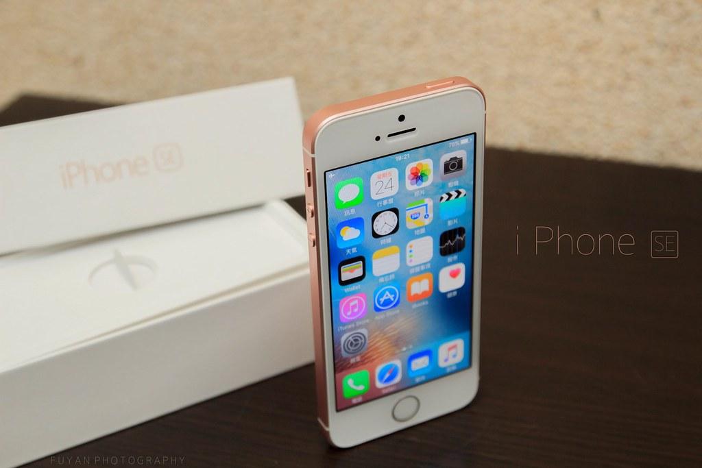 iPhone SE (13)