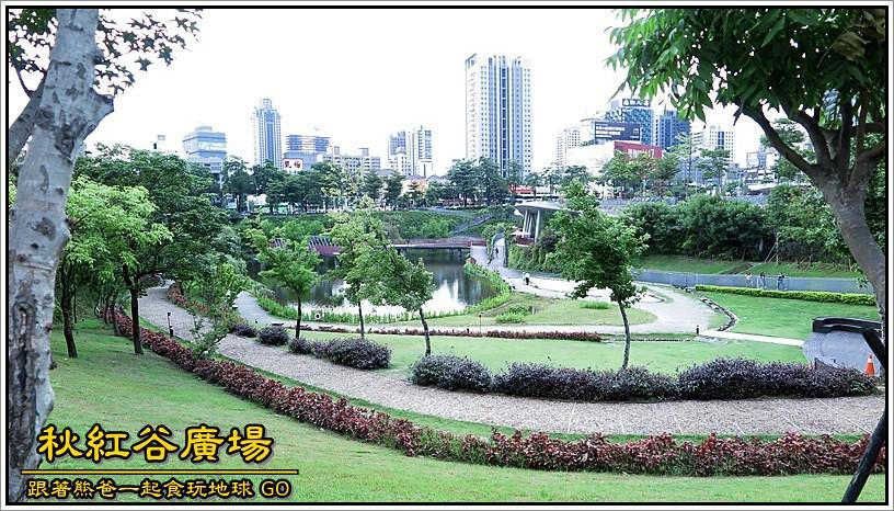 秋紅谷廣場 / 台中