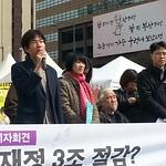 20150407_기자회견_노동시민사회_복지재정3조절감반복지한통속복지5적규탄 (6)