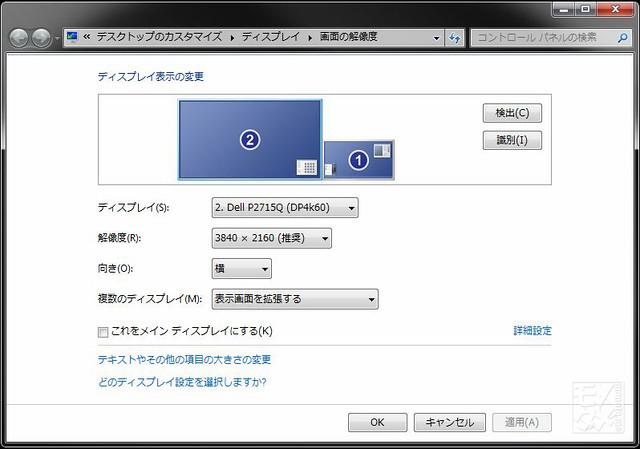 monitor02.jpg