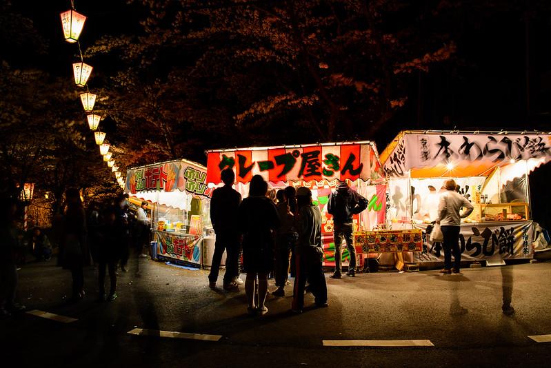 打吹公園 桜-29