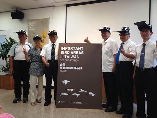 第二版台灣重要野鳥棲地手冊,標示了全台最具生物多樣性的區域。