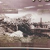 History Class | #Electricity History @ #Malaya | Bangi | Selangor Darul Ehsan | Malaysia