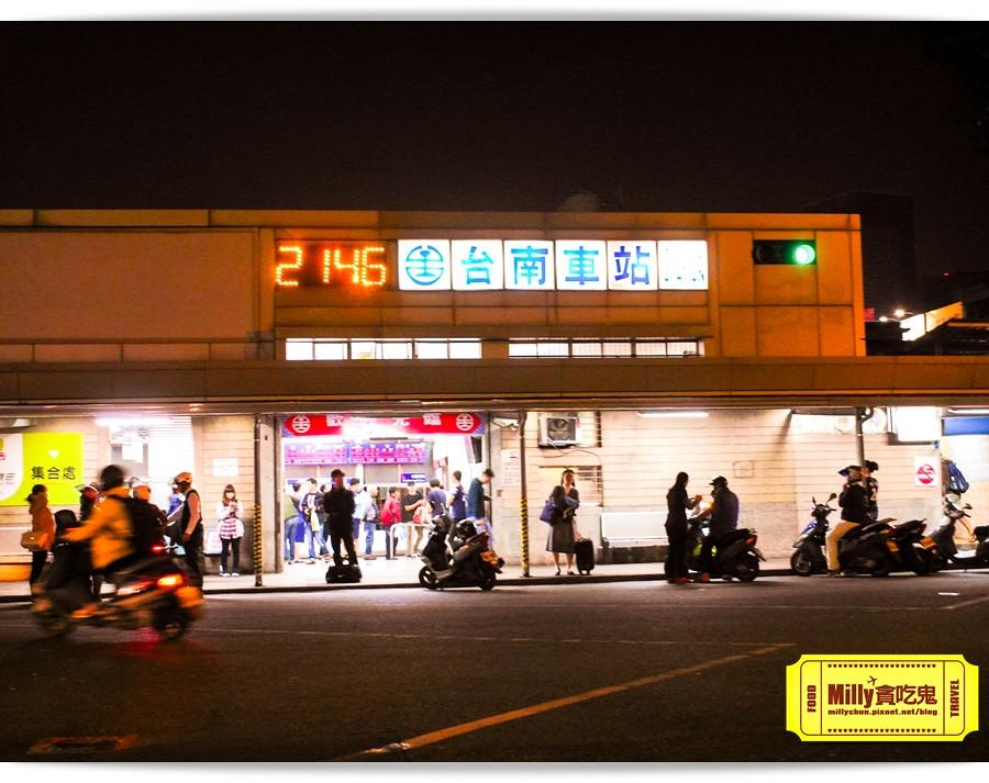 台南遠東香格里拉飯店004