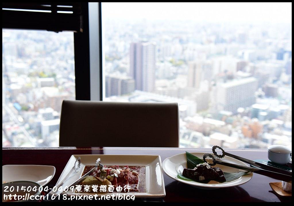 20150404~0409東京賞櫻自由行DSC_5032