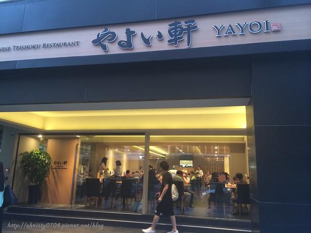 台北日式餐廳-彌生軒