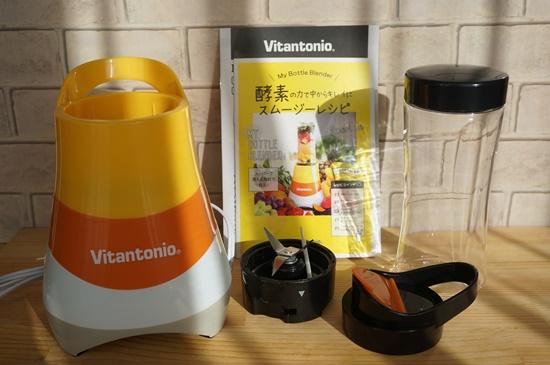 vita-blender006