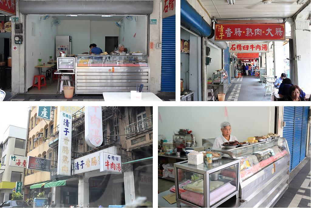 20150422-1台南-清子香腸熟肉 (2)