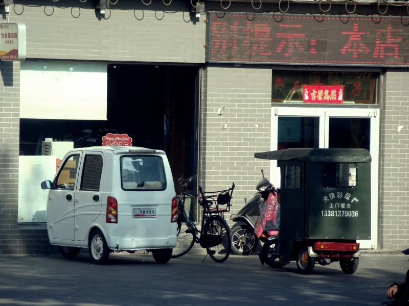 Beijing cars