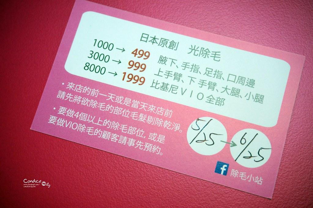 DSC09996.JPG