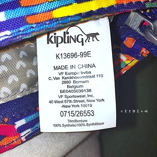 17 Kipling 單肩斜背包 旅行萬用包