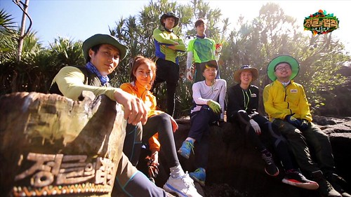 [Vietsub] Law of the Jungle Tập 125