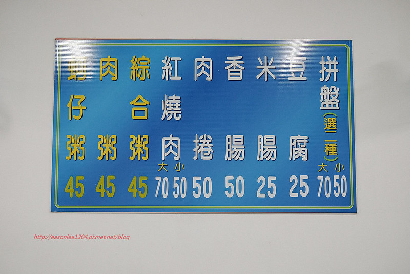 DSCF1840-2