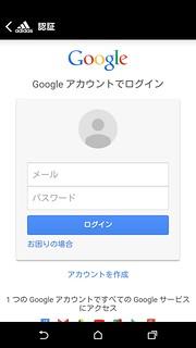 miCoach 共有 > Google Fit