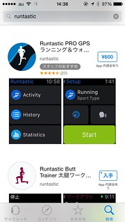 Runtastic Apple Watch 用 App Store 検索結果
