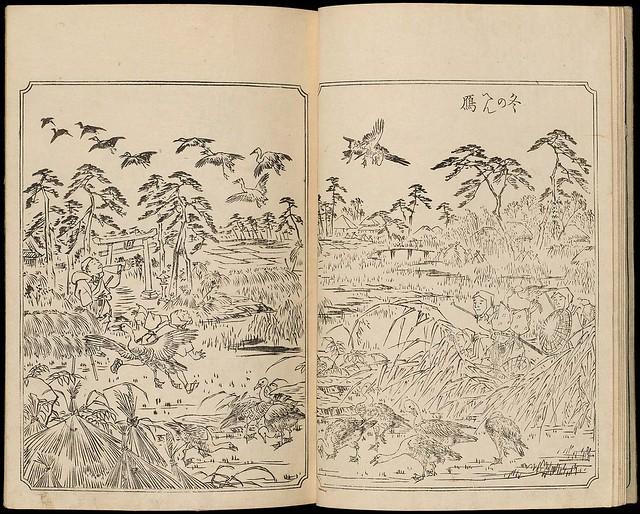 Ehon Taka Kagami 4