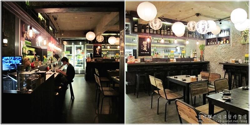 05一樓餐區