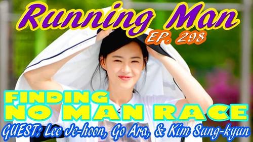 [Vietsub] Running Man Ep 298