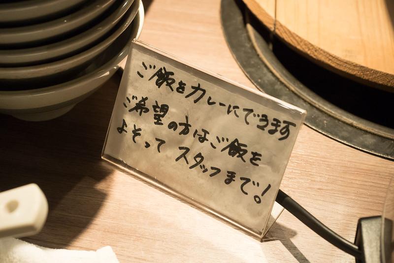 niku_nihon-syu-22