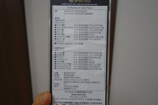 DSC06229.JPG