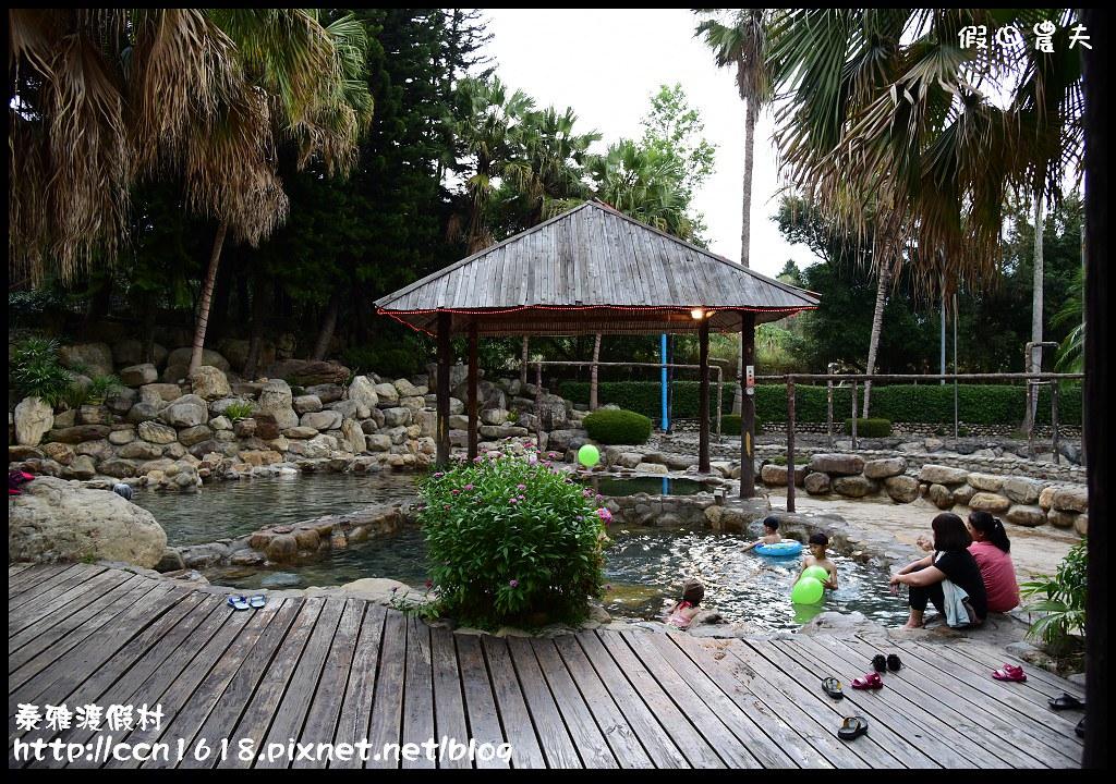 泰雅渡假村DSC_5815