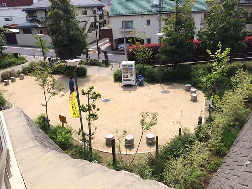 渋谷区立 鶯谷緑地