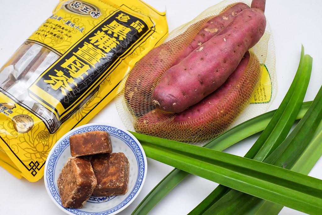 Taiwan Tea Cubes