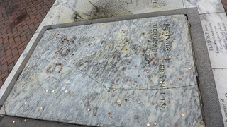 Image of Benjamin Franklin's Grave. grave franklin ben headstone philly