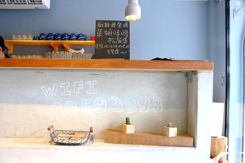 Percent Cafe板橋江子翠早午餐推薦不限時 (6)