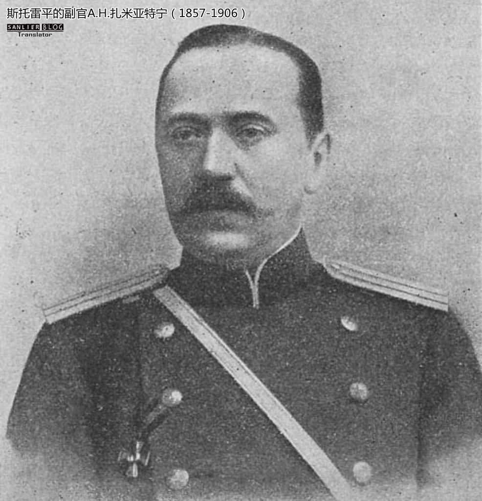 1906爆炸行刺斯托雷平01