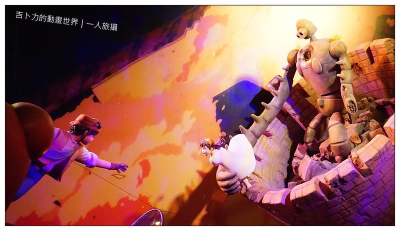 吉卜力的動畫世界 23