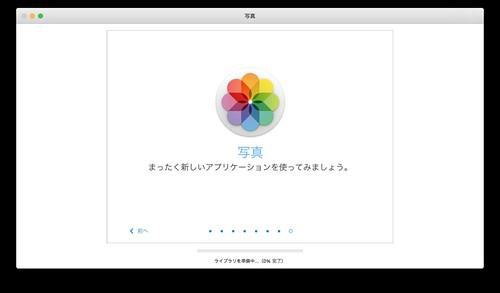 Mac 写真 アプリ Photo