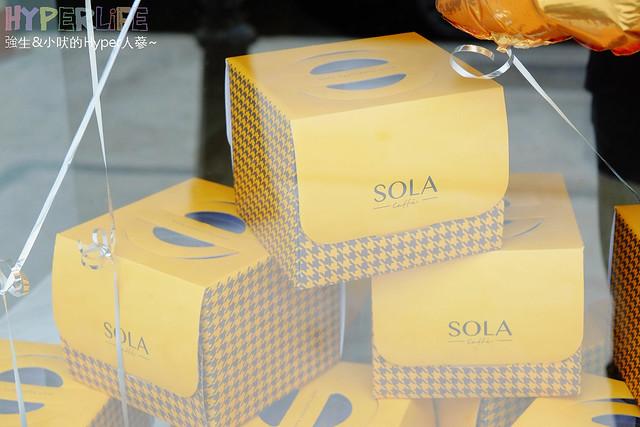 SOLA Caffé (12)