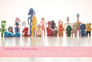 "Paradise 10週年紀念 ""Paradise City The Body of Woman"" Exhibition by Dehara Yukinori"
