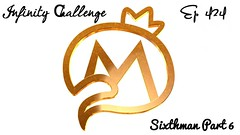 Infinity Challenge Ep.424